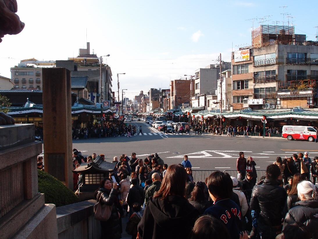 京都 4日目 2012年元旦_f0158364_1532957.jpg