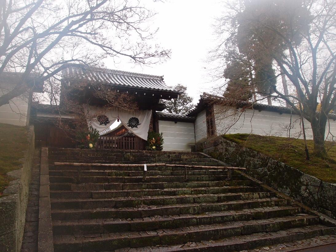京都 5日目_f0158364_1615202.jpg