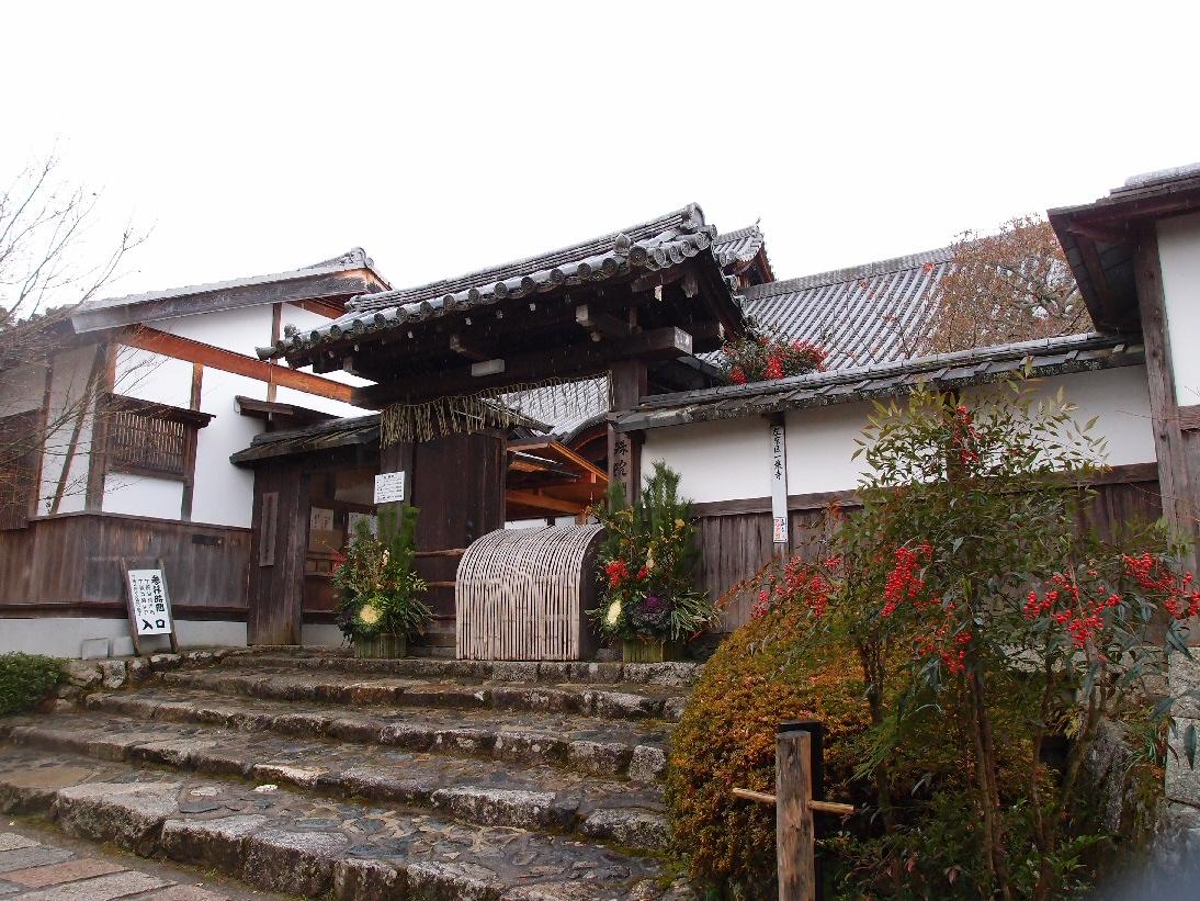 京都 5日目_f0158364_16153153.jpg