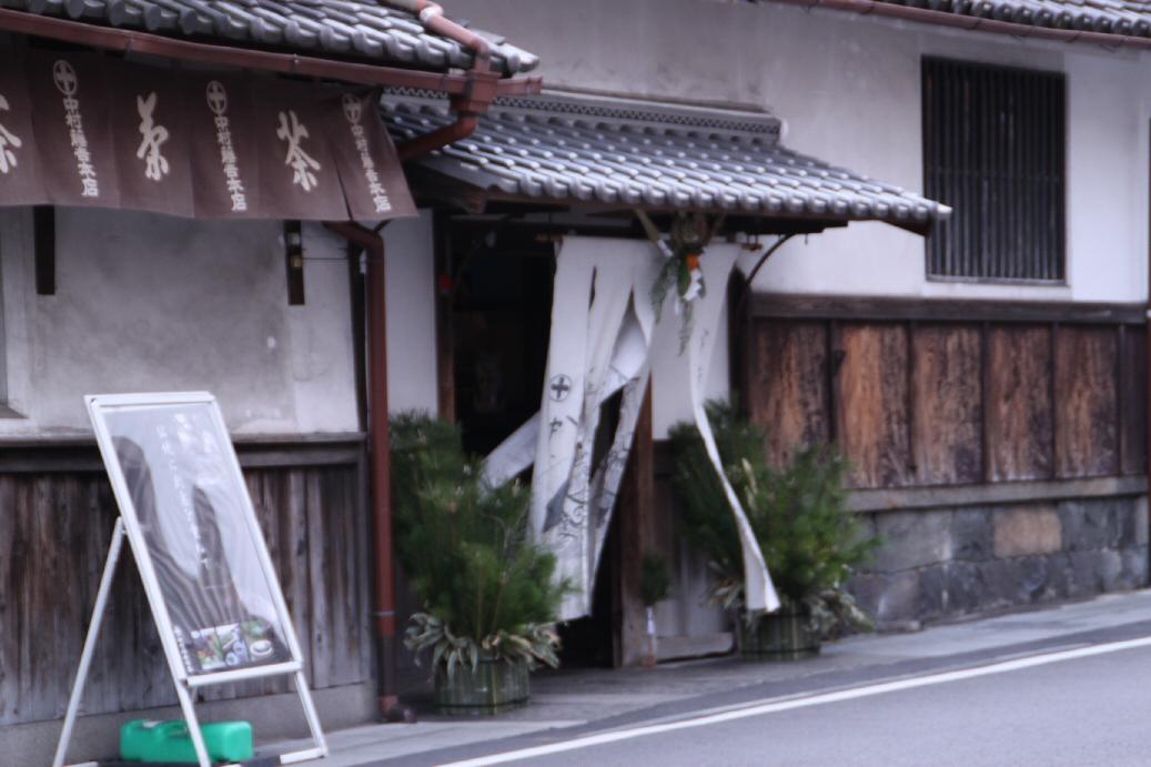 京都 6日目_f0158364_16562387.jpg