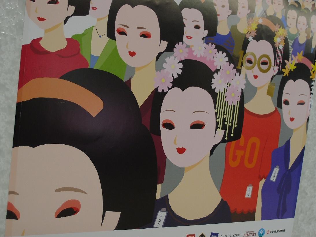 京都 6日目_f0158364_16573280.jpg