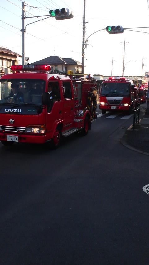 消防団出初め式_a0117168_10263053.jpg
