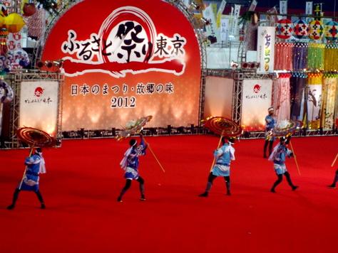 ふるさと祭り東京  並河萬里写真展_a0086270_2132336.jpg