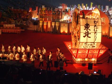 ふるさと祭り東京  並河萬里写真展_a0086270_22213899.jpg