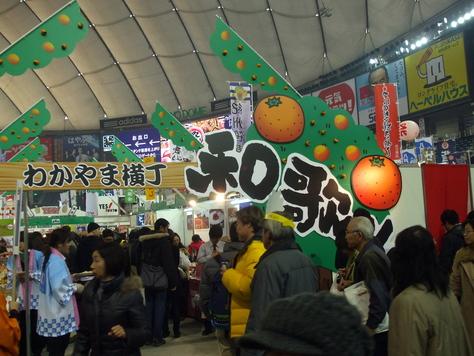 ふるさと祭り東京  並河萬里写真展_a0086270_22285163.jpg