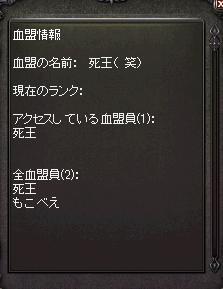 b0083880_6223849.jpg