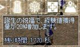 b0083880_628454.jpg