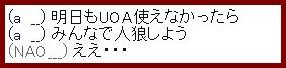 b0096491_7233381.jpg