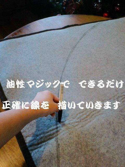 b0234697_13394057.jpg