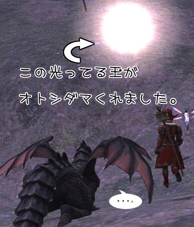 b0082004_019857.jpg