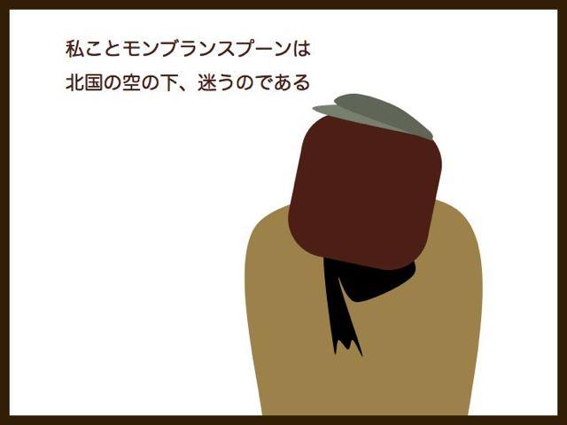 b0232704_13531112.jpg