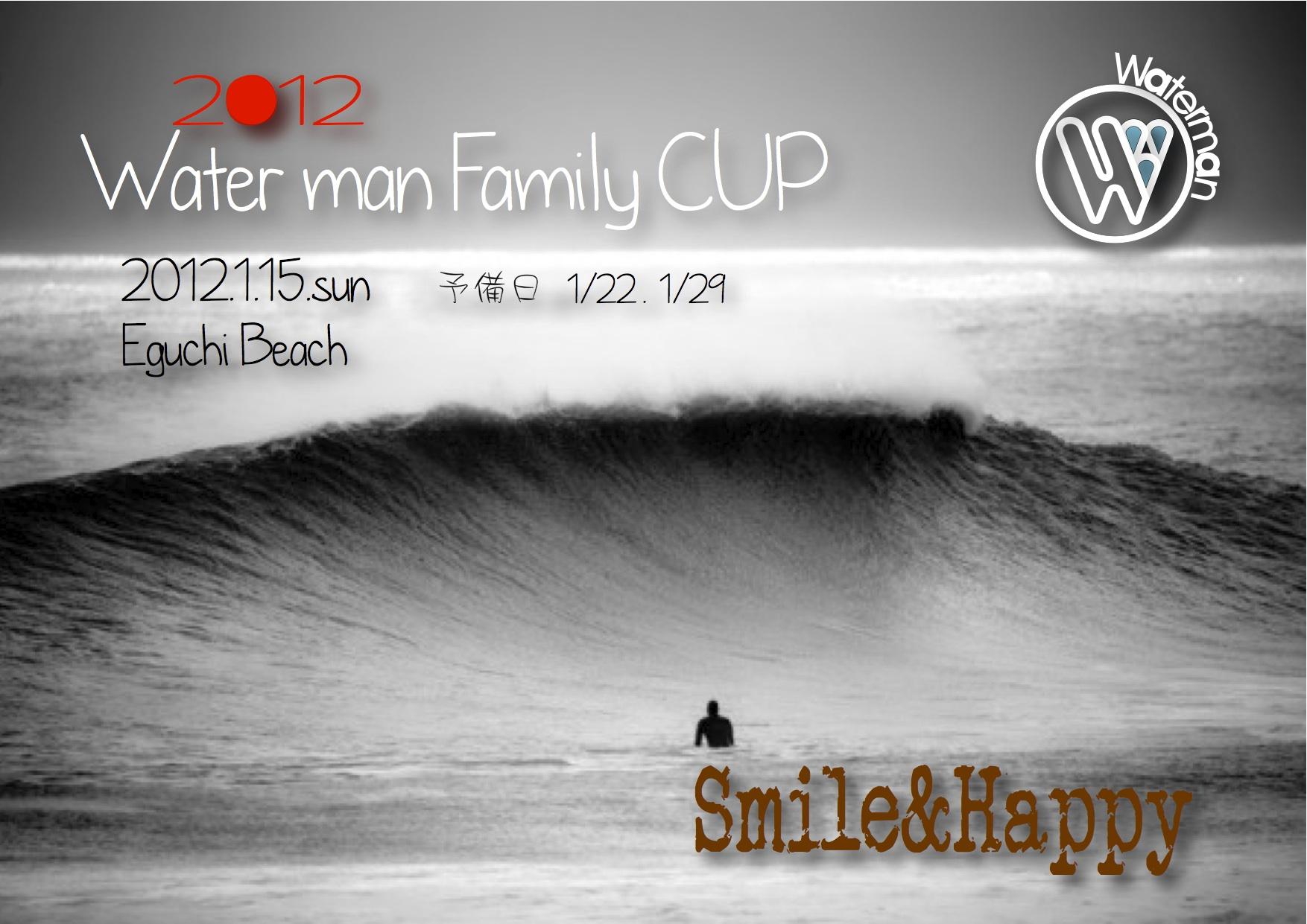 2012Water man ファミリーカップ開催!_f0040206_15313821.jpg