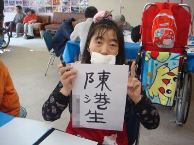 書き初め大会!_a0154110_15402483.jpg