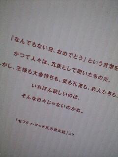 b0100510_23412426.jpg