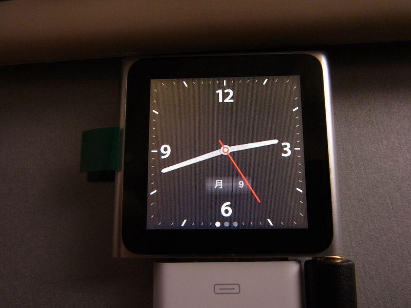 iPod nano が届きました_c0025115_2142366.jpg