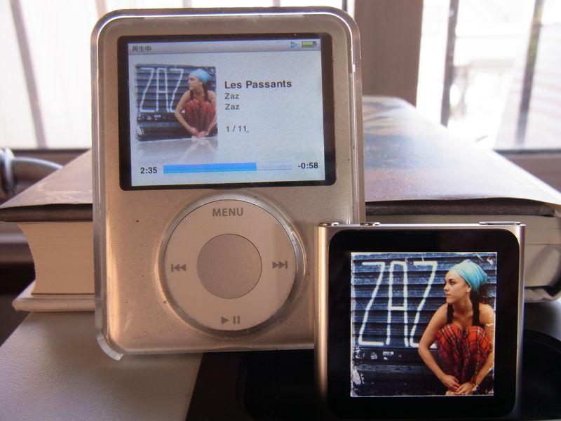 iPod nano が届きました_c0025115_2231811.jpg