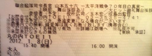 d0063216_17402682.jpg