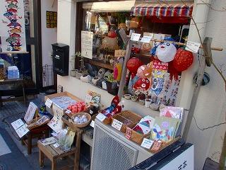新春『cafe de OTOWA』_c0200917_03343.jpg