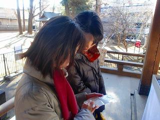 新春『cafe de OTOWA』_c0200917_12323416.jpg