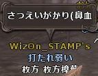 b0236120_201526.jpg