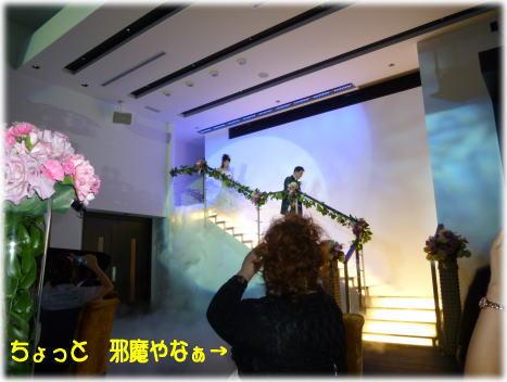 結婚式へGO~_c0058727_1016720.jpg