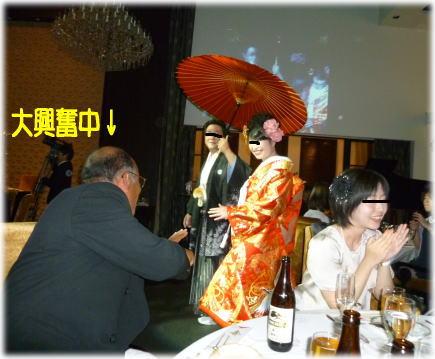 結婚式へGO~_c0058727_10433936.jpg