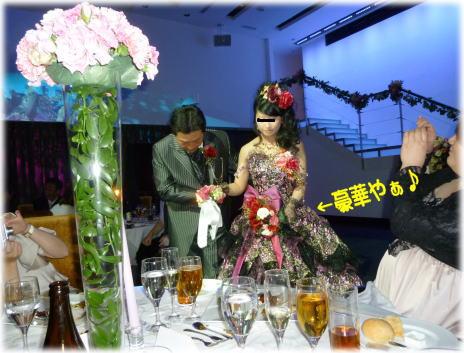 結婚式へGO~_c0058727_1053174.jpg