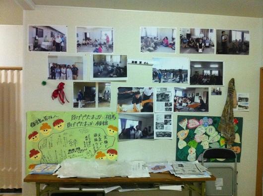 被災地支援プロジェクト福島県相馬市で【仮設住宅にてX\'masリースワークショップ開催】2日目のご報告_b0076951_1725136.jpg