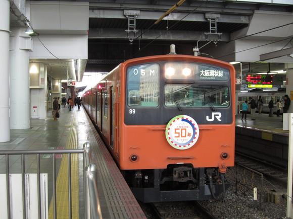 201系 大阪環状線_d0202264_1151427.jpg