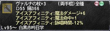 a0025869_551118.jpg