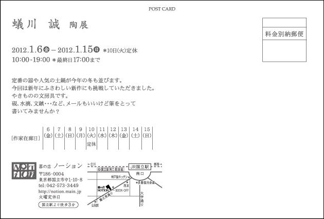 a0135769_1639189.jpg