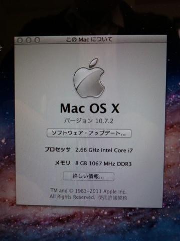 相棒(MacBook Pro)のメモリを増設しました。_f0173971_16152578.jpg