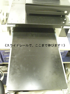 b0249672_18375442.jpg
