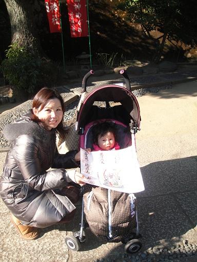 2012年 七福神巡り_f0166486_21174438.jpg