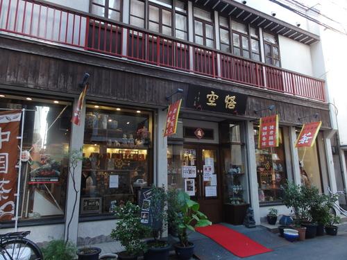 中国茶_d0208589_23154431.jpg