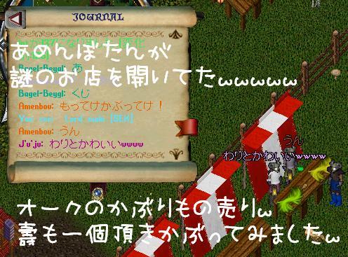 f0209594_18483012.jpg