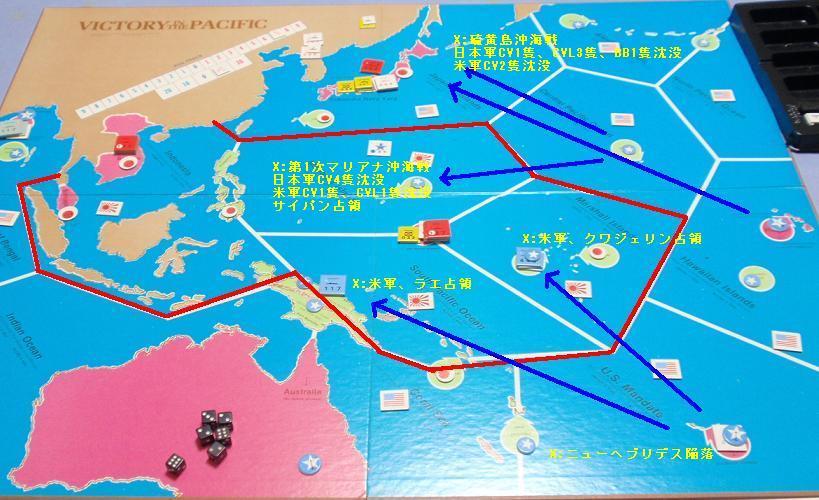 AH「太平洋の覇者(Victory in the Pacific)」をソロプレイ③_b0162202_17242169.jpg