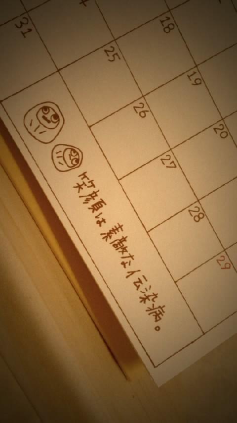 新年初!河本弓枝コメント!_f0138311_176816.jpg