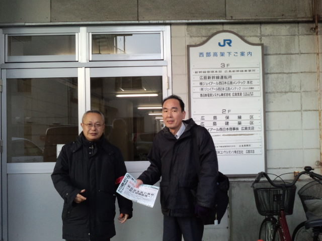 1月10日(火)広島駅西部高架下_d0155415_8583241.jpg