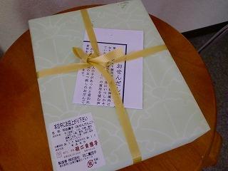 新春『cafe de OTOWA』_c0200917_0115381.jpg