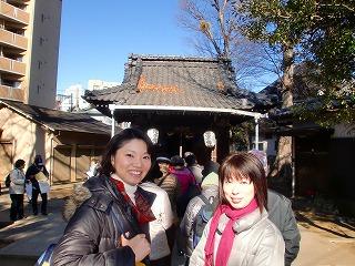 新春『cafe de OTOWA』_c0200917_064437.jpg