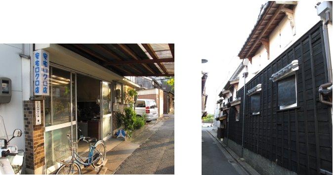 隠岐編(30):鳥取へ(10.9)_c0051620_6162679.jpg