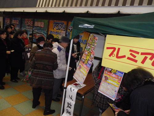 若松商店街に、ひと!ヒト!人!_e0198627_1625437.jpg