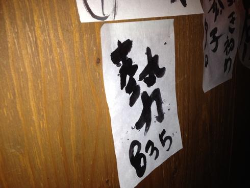 新年会_d0085634_18341795.jpg