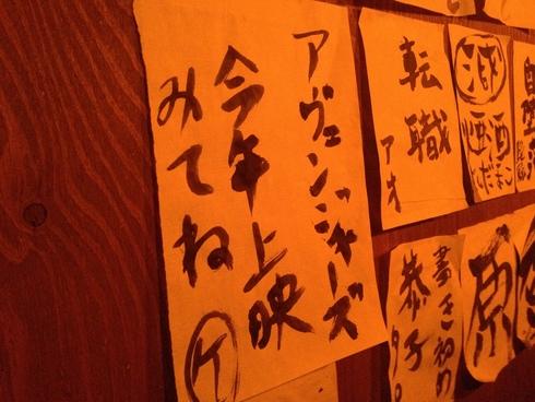 新年会_d0085634_1834231.jpg