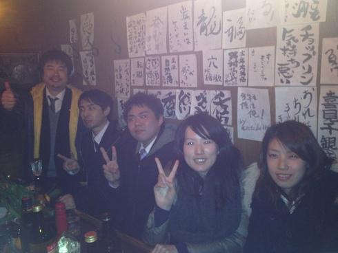 新年会_d0085634_1834724.jpg