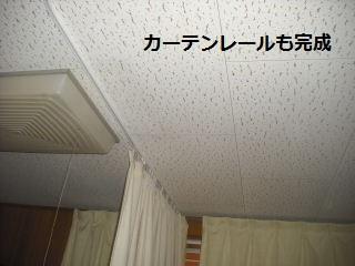 f0031037_18391676.jpg