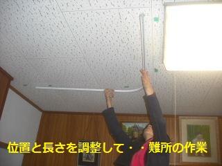 f0031037_1839734.jpg