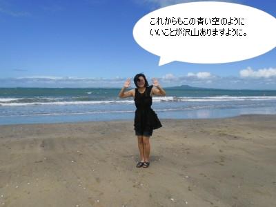 d0168540_2010100.jpg