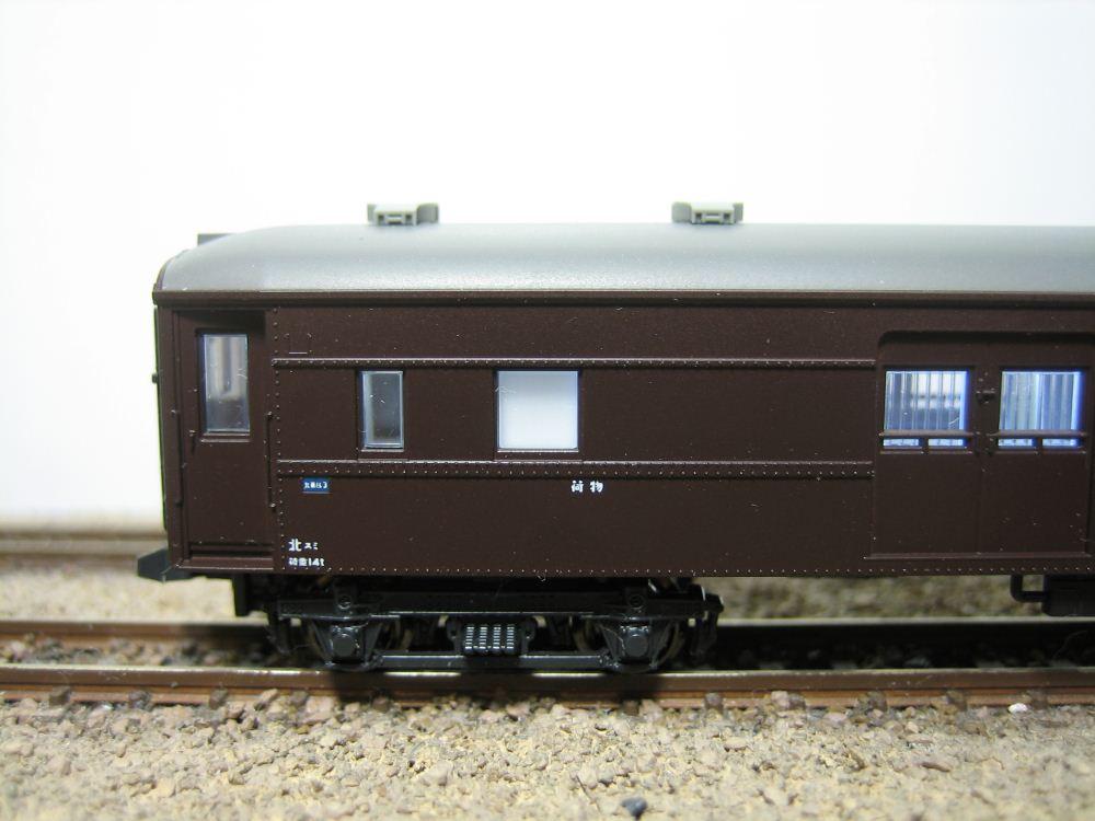 KATO ニセコ荷物車の自作室内灯取付け_e0120143_23194086.jpg